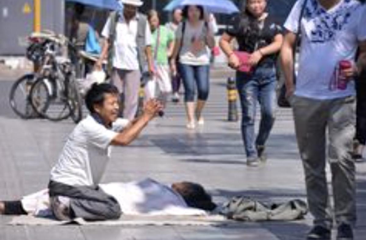 china begging for medicine